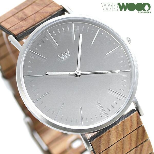 ウィーウッド ホライゾン 木製 メンズ レディース 腕時計 9818206 WEWOOD シルバーミラー×ブラウン【あす楽対応】