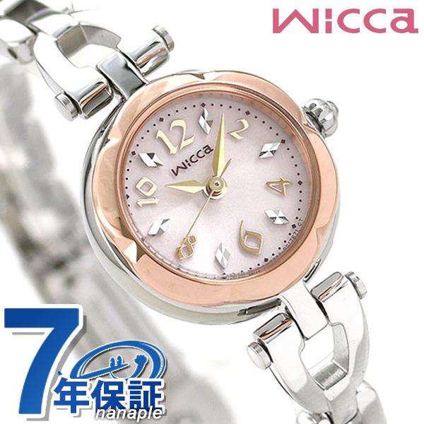 シチズン ウィッカ ソーラー レディース 腕時計 ピンクゴールド CITIZEN wicca KF2-510-11 時計【あす楽対応】