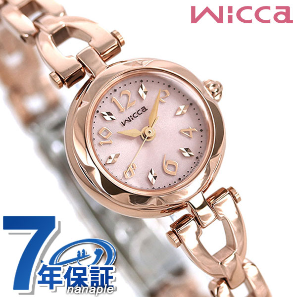 シチズン ウィッカ ソーラー レディース 腕時計 ピンク×ピンクゴールド CITIZEN wicca KF2-561-91 時計【あす楽対応】