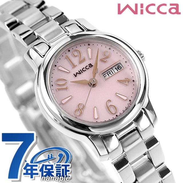 シチズン ウィッカ ソーラー レディース 腕時計 KH3-410-91 CITIZEN wicca デイデイト ピンク 時計
