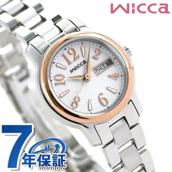 シチズン ウィッカ デイデイト ソーラー 腕時計 KH3-436-11 CITIZEN wicca シルバー 時計【あす楽対応】