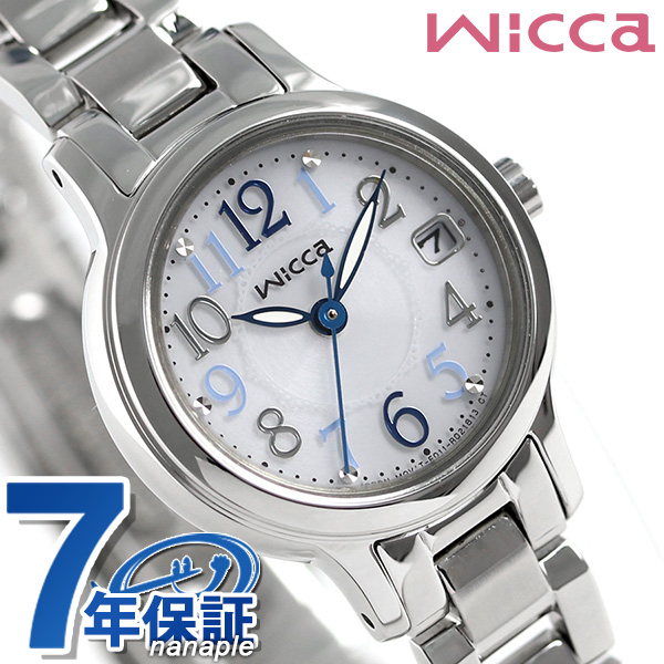 シチズン ウィッカ ソーラー レディース 腕時計 KH4-912-11 CITIZEN wicca ライトブルー 時計【あす楽対応】