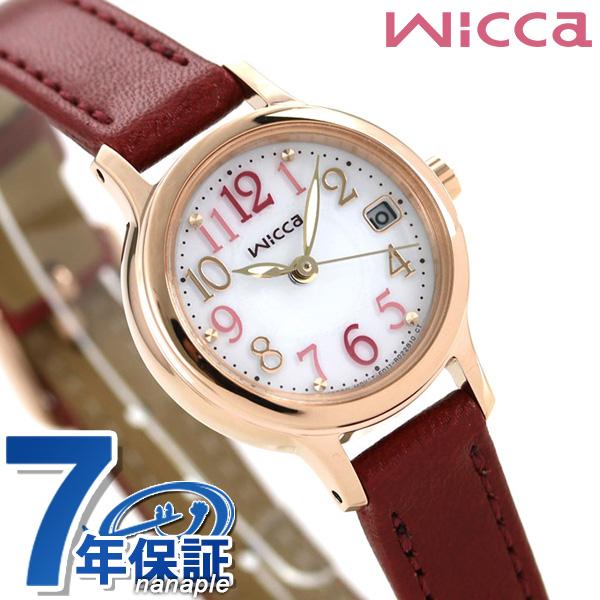 シチズン ウィッカ ソーラー レディース 腕時計 KH4-963-10 CITIZEN wicca シルバー×ワインレッド 時計【あす楽対応】
