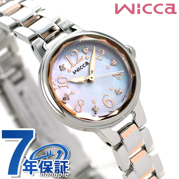 シチズン ウィッカ ソーラー レディース 腕時計 マザーオブパール KH8-519-93 時計