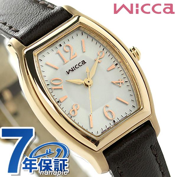 シチズン ウィッカ スタンダード トノー ソーラー KH8-721-12 CITIZEN wicca 腕時計 ホワイト×ダークブラウン 時計【あす楽対応】