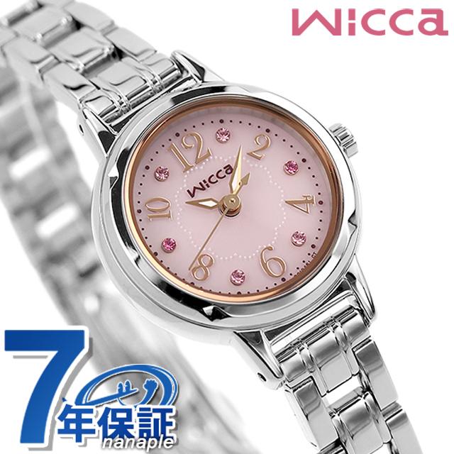 店内ポイント最大43倍!16日1時59分まで! シチズン ウィッカ ソーラー レディース 腕時計 KH9-914-93 CITIZEN wicca ピンク 時計