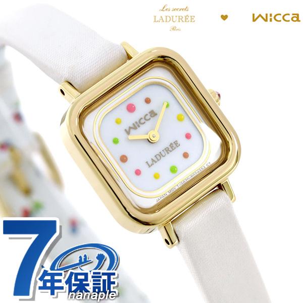 シチズン ウィッカ ラデュレ 限定モデル マカロン ホワイト KK3-310-20 CITIZEN wicca 腕時計 時計【あす楽対応】
