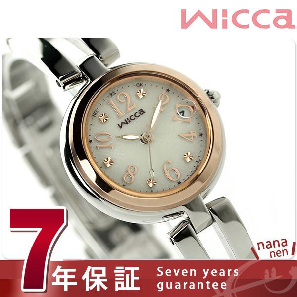 シチズン ウィッカ ハッピーダイアリー 電波ソーラー KL0-219-11 CITIZEN wicca レディース 腕時計 シルバー 時計