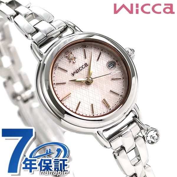 シチズン ウィッカ 電波ソーラー ブレスライン レディース KL0-561-11 CITIZEN wicca 腕時計 時計