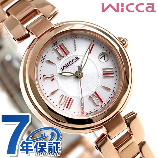 シチズン ウィッカ ハッピーダイアリー 電波ソーラー KL0-669-11 CITIZEN wicca 腕時計 時計【あす楽対応】
