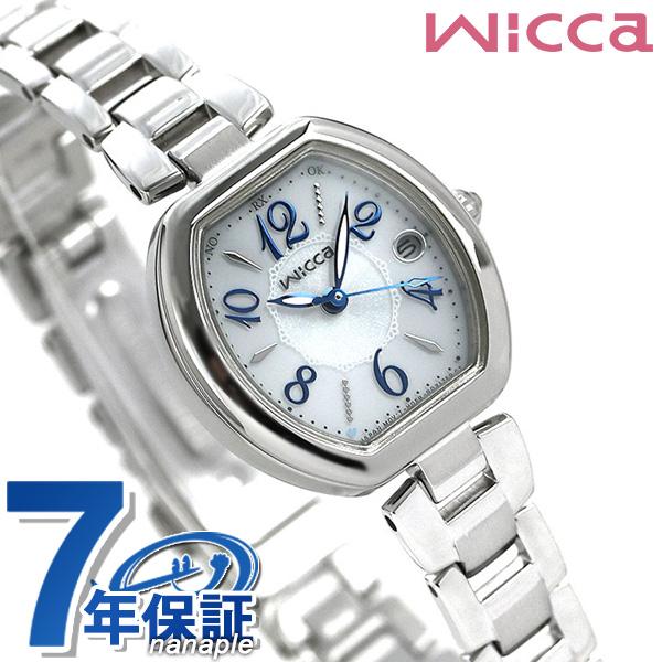 シチズン ウィッカ ハッピーダイアリー 電波ソーラー KL0-715-11 CITIZEN wicca 腕時計 時計【あす楽対応】