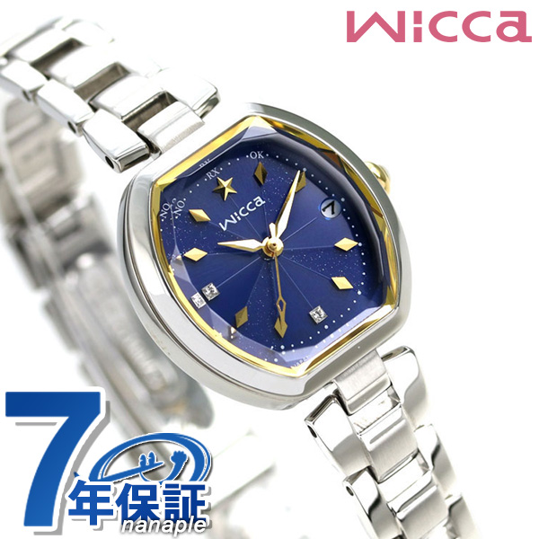 シチズン ウィッカ ハッピーダイアリー 電波ソーラー KL0-715-91 CITIZEN wicca 腕時計 時計