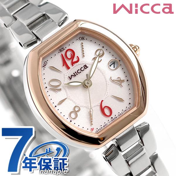 シチズン ウィッカ ハッピーダイアリー 電波ソーラー 腕時計 KL0-731-91 CITIZEN wicca 時計【あす楽対応】
