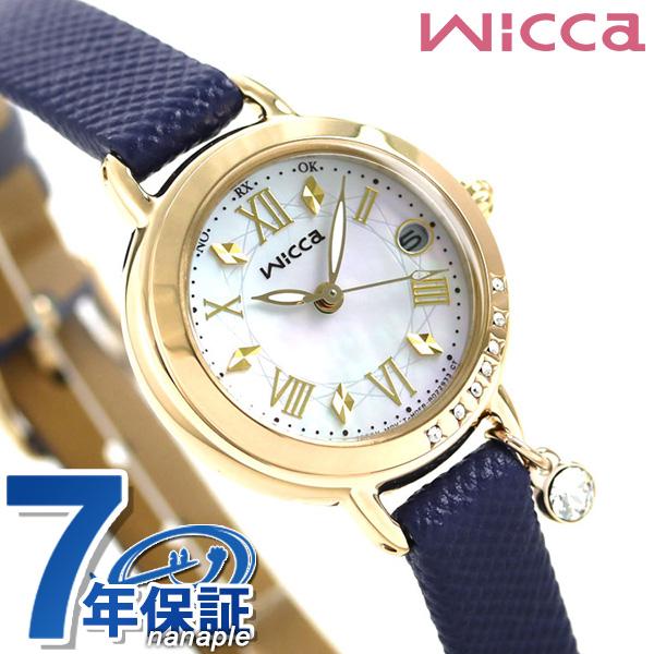 シチズン ウィッカ 電波ソーラー レディース 腕時計 KL0-821-10 ホワイトシェル 時計【あす楽対応】
