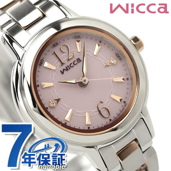 ce97cdb117 シチズン ウィッカ ソーラー 電波 レディース 腕時計 ピンク KL4-231-91 時計【あす楽対応】-レディース腕時計。