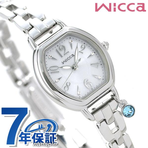 シチズン ウィッカ ソーラー ブレスライン レディース KP2-515-11 CITIZEN wicca 腕時計 時計【あす楽対応】