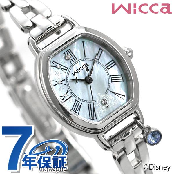 店内ポイント最大43倍!16日1時59分まで! シチズン ウィッカ Disneyコレクション シンデレラ 限定モデル KP2-515-71 CITIZEN ディズニー レディース 腕時計 時計【あす楽対応】