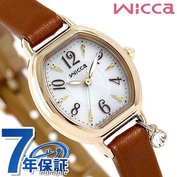 シチズン ウィッカ ソーラー ブレスライン チャーム付き KP2-523-10 CITIZEN wicca 腕時計 時計
