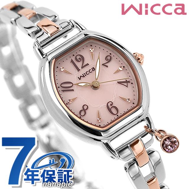 シチズン ウィッカ ソーラー ブレスライン レディース KP2-531-91 CITIZEN wicca 腕時計 時計【あす楽対応】