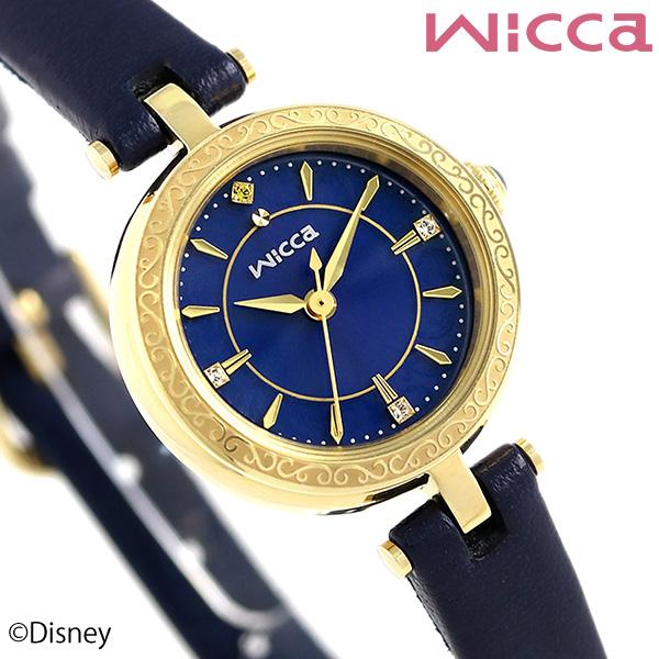 シチズン ウィッカ Disneyコレクション 美女と野獣 ビースト 限定モデル KP3-325-90 腕時計 時計【あす楽対応】