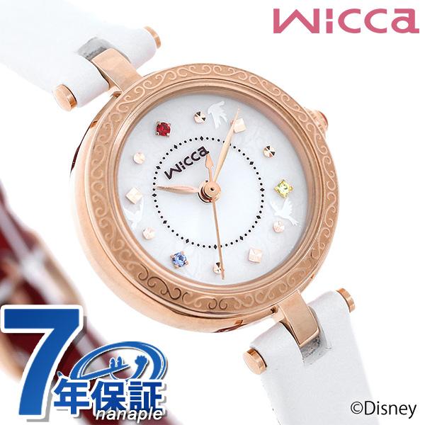 シチズン ウィッカ Disneyコレクション 白雪姫 限定モデル KP3-368-10 CITIZEN wicca 時計【あす楽対応】