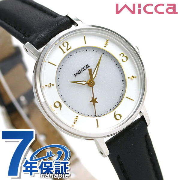 シチズン ウィッカ ソーラー 星柄 レディース 腕時計 KP3-465-10 CITIZEN wicca 革ベルト 時計【あす楽対応】