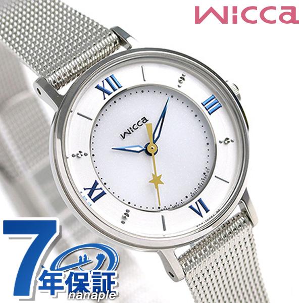 シチズン ウィッカ ソーラー 星柄 レディース 腕時計 KP3-465-11 CITIZEN wicca シルバー 時計【あす楽対応】
