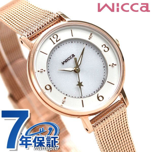 【10月下旬入荷予定 予約受付中♪】シチズン ウィッカ ソーラー 星柄 レディース 腕時計 KP3-465-13 CITIZEN wicca ピンクゴールド 時計