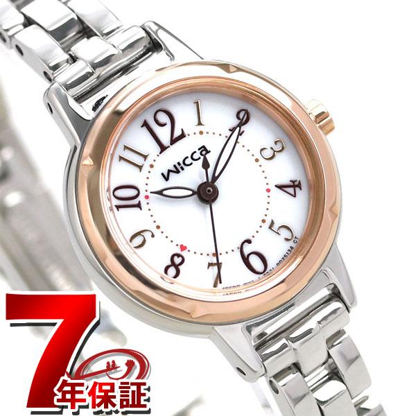 シチズン ウィッカ レディース 腕時計 シンプル ソーラー KP3-619-11 CITIZEN wicca シルバー 時計