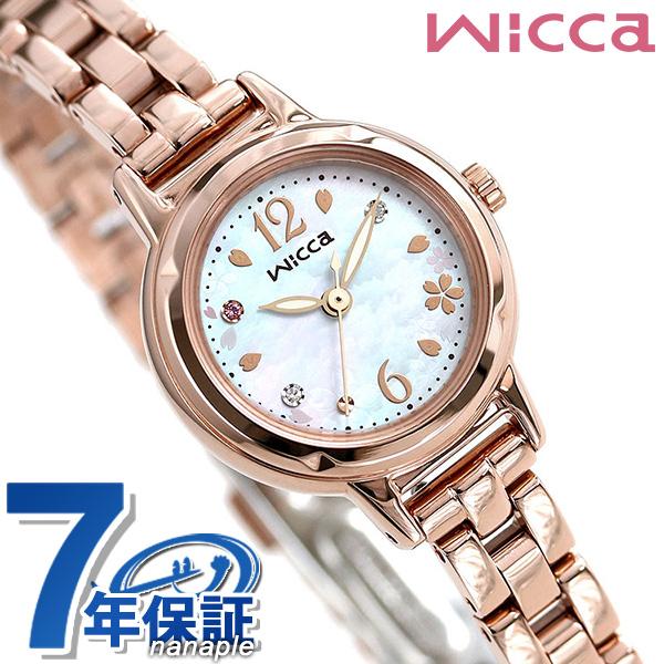 シチズン ウィッカ ソーラー 20周年 限定モデル レディース 腕時計 KP3-619-95 CITIZEN wicca ホワイトシェル×ピンクゴールド 時計【あす楽対応】