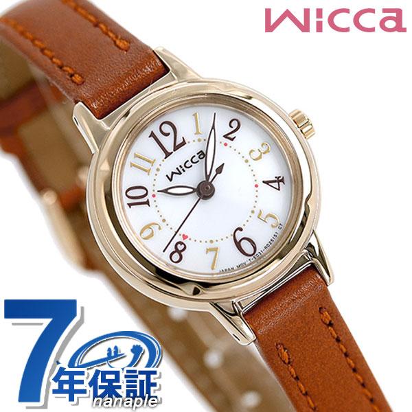 シチズン ウィッカ レディース 腕時計 シンプル ソーラー KP3-627-10 CITIZEN wicca 革ベルト 時計