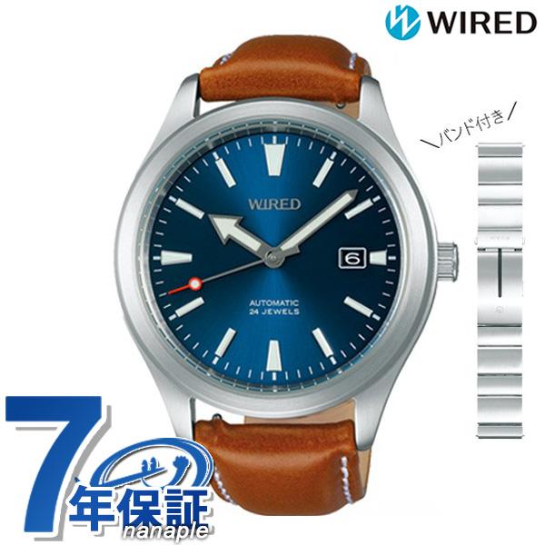 セイコー ワイアード 自動巻き スマートウォッチ wena 限定モデル AGAA701 SEIKO ウェナ メンズ 腕時計 時計【あす楽対応】