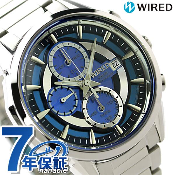 セイコー ワイアード SEIKO WIRED クロノグラフ ソーラー メンズ 腕時計 AGAD060 ブルー