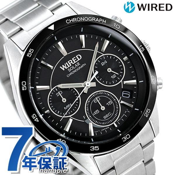 セイコー ワイアード ニュースタンダード ソーラー クロノグラフ AGAD087 SEIKO 腕時計 時計