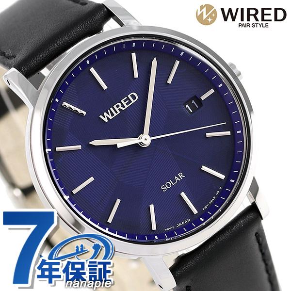 セイコー ワイアード ペアスタイル ソーラー 腕時計 AGAD090 SEIKO WIRED ダークブルー 時計【あす楽対応】