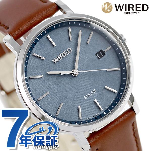 セイコー ワイアード SEIKO WIRED ソーラー メンズ レディース 腕時計 AGAD091 ブルー×ブラウン 革ベルト【あす楽対応】