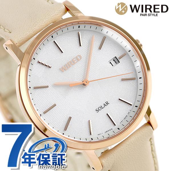 セイコー ワイアード SEIKO WIRED ソーラー メンズ レディース 腕時計 AGAD093 ホワイト×ベージュ 革ベルト【あす楽対応】