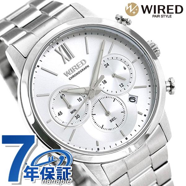 セイコー ワイアード SEIKO WIRED クロノグラフ メンズ 腕時計 AGAT414 シルバー 時計【あす楽対応】