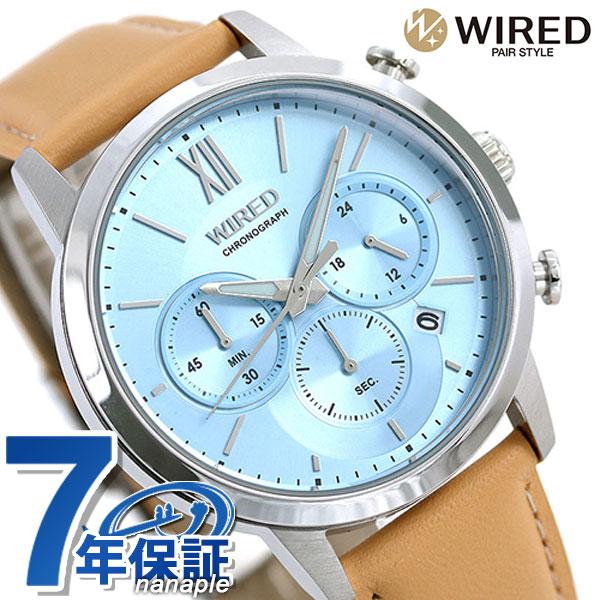 セイコー ワイアード SEIKO WIRED クロノグラフ メンズ 腕時計 AGAT415 ライトブルー×ライトブラウン