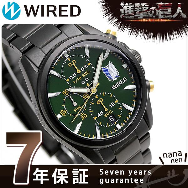 セイコー 進撃の巨人 リヴァイ 限定モデル クロノグラフ AGAT714 SEIKO ワイアード 腕時計 時計