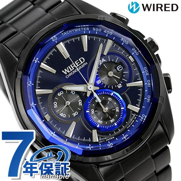 dcb7d95873 【クオカード付き♪】セイコー ワイアード リフレクション 2 クロノグラフ AGAV102 SEIKO WIRED メンズ 腕時計