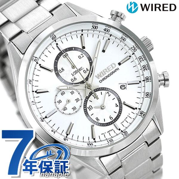 セイコー ワイアード SEIKO WIRED クロノグラフ メンズ 腕時計 AGAV108 シルバー 時計