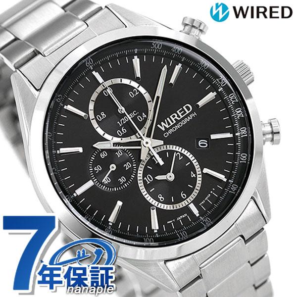 セイコー ワイアード スタンダード クロノグラフ メンズ AGAV109 SEIKO WIRED 腕時計 ブラック 時計【あす楽対応】