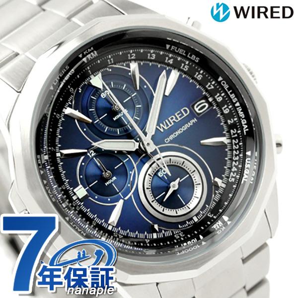 セイコー ワイアード SEIKO WIRED クロノグラフ メンズ 腕時計 AGAW419 ザ・ブルー