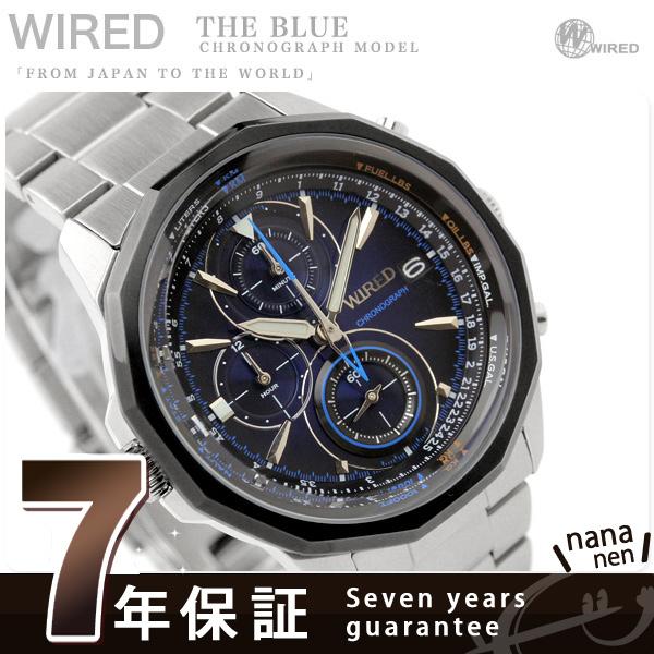 セイコー ワイアード クロノグラフ メンズ 腕時計 AGAW420 時計