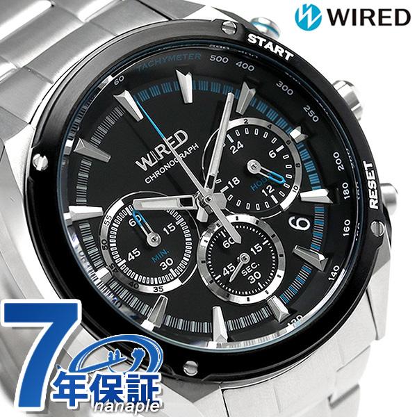 セイコー ワイアード ソリディティ ワイアード クロノグラフ 43mm AGAW443 SEIKO WIRED WIRED 腕時計 腕時計 時計【あす楽対応】, ブラボープラザ:4bbd845f --- harrow-unison.org.uk