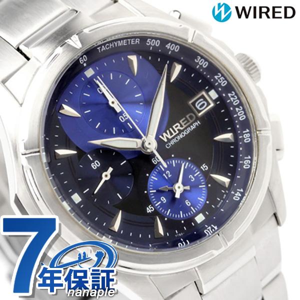 セイコー ワイアード ニュースタンダードモデル クロノグラフ AGBV141 SEIKO WIRED ブルー 腕時計 時計