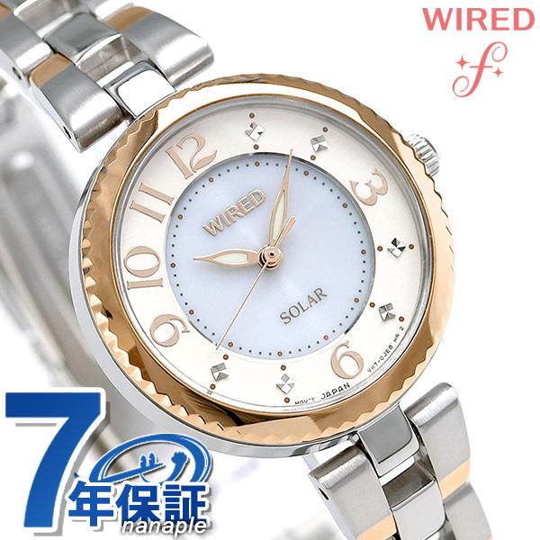 セイコー ワイアード エフ ソーラーコレクション 腕時計 AGED087 SEIKO WIRED f 時計