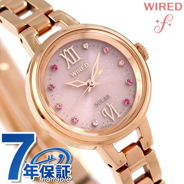 店内ポイント最大43倍!16日1時59分まで! セイコー ワイアード エフ SEIKO WIRED f ソーラー レディース 腕時計 AGED093 ピンク 時計