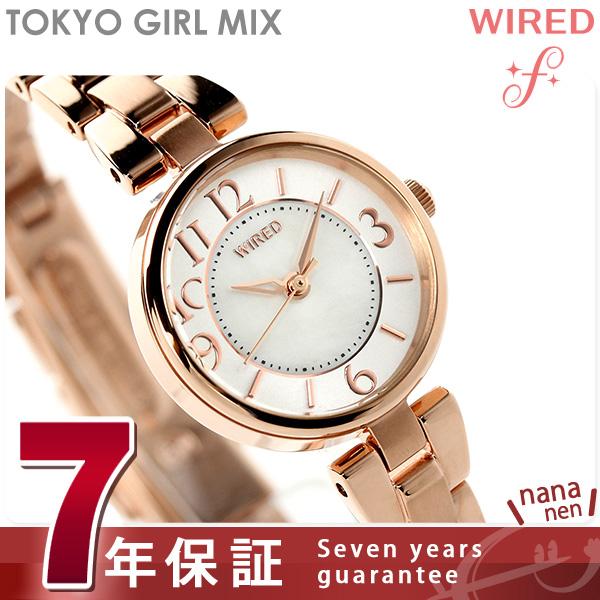 セイコー ワイアード エフ トーキョー ガール ミックス AGEK431 SEIKO WIRED f 腕時計 時計
